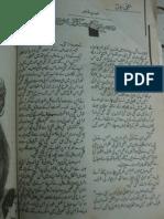 Woh Meri Dastaras Mein Tha by Nabeela Abar Urdu Novels Center (Urdunovels12.Blogspot.com)