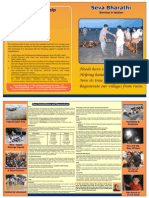 3.Seva Bharati Broucher (PDF)
