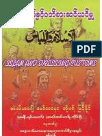 Islam and Dressing Customs