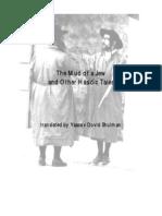Stories-Vol-I.pdf
