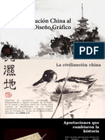 La Contribución China Al Diseño GráficoAURORA