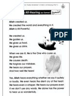 Grade 1 Islamic Studies - Worksheet 1.4 - Allah is the All-Hearing - Part 1
