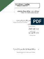 Soalan Pendidikan Islam Tahun 3 - Dwibahasa