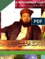 Hazrat Maulana Muhammad Shafee Okarvi[Rahmatul Laahi Alaieh]