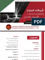 Pulse Technologies Profile