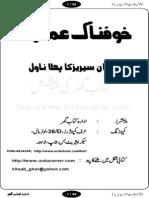 Imran Series