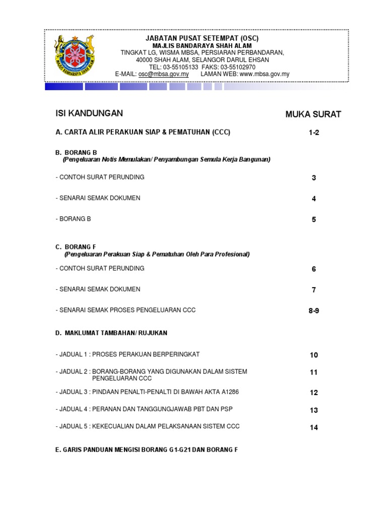 Mbsa Ccc Submission Guideline