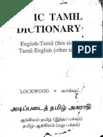 English Tamil Dict Lockwood