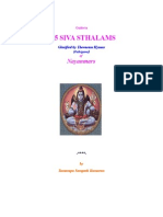 Guide to 275 Siva Sthalams