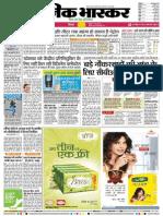 E-Paper of Hariyana State