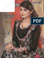 Khawateen Digest May 2014 Urdu Novels Center (Urdunovels12.Blogspot.com)
