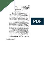 Ksc  కళాప్రపూర్ణ, పండిత కొత్త సత్యనారాయణ చౌదరి - ఉత్తరాలు