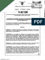 Decreto 4131 de 2009