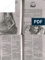 Mah e Tamam by Amna Riaz Episode 13 Urdu Novels Center (Urdunovels12.Blogspot.com)
