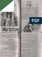 Bin Mangi Dua Novel Pdf