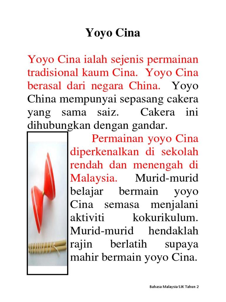 Yoyo Cina
