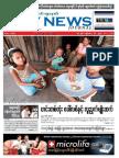 7Day News ဂ်ာနယ္ အတြဲ (၁၃)၊ အမွတ္ (၉)