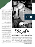 28 Mordad.www.AryaBooks.com