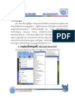 khmer Microsoft Word 2007