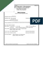 Birth Certificate Bangladesh
