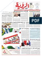 Alroya Newspaper 08-05-2014.pdf