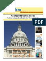 Daily Newsletter E No470_7!5!2014