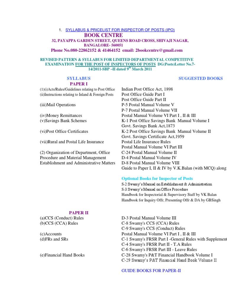 ipo sylabus and books united states postal service mail rh scribd com Syllabus Meme Syllabus Funny