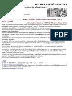 2014-05-07 State of Israel v Rotem 1074-02-13 - Online Records