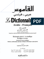 Www.french-free.com - Dictionnaire en Français - Arabe
