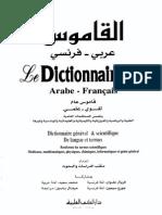 Www.french-free.com - Dictionnaire en Français - Arabe