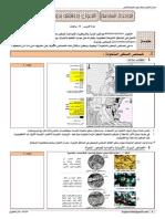 Cours Uni 6 - Le Metamorphisme Et La Dynamique Des Plaques