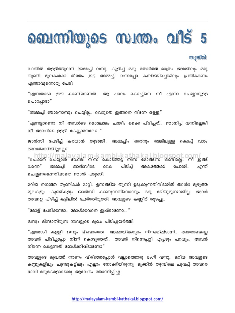 Kambi malayalam stories free download.