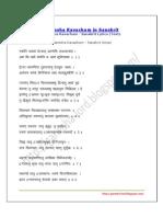 Ganesha Kavacham in Sanskrit