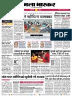 E-Paper of Raipur city