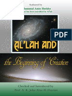 Allah and the Begining of Creation