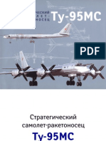 [Polygon Press] - [tu-95Famous Russian Aircraft 02] - Tupolev Tu-95MS