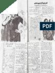 Tery Nam Se Saji by Fozia Ghazal Urdu Novels Center (Urdunovels12.Blogspot.com)