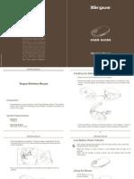 amw43_ug.pdf