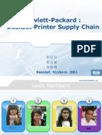 (C7) HP Deskjet Printer Supply Chain