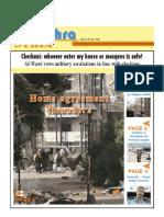 Daily Newsletter E No472_9!5!2014