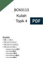BCN3113