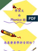 Phonics Fun on 521a