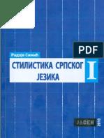 Stilistika srpskog jezika 1 -  Radoje Simića Stilistika Finish