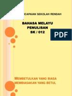 BM KERTAS 2 UPSR