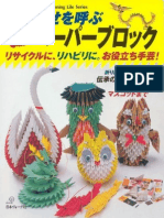 3D Origami Book3 Blockfolding