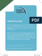 I-Medik Plus Rider (1)