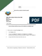 BM SPM Kertas 2 Excel 1
