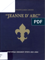 Ecole Jeanne D'Arc Souvenir 2001-2002