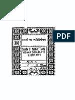 Sardha-Satabdi Special Volume of Journal V
