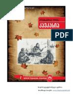 Aleqsandre Diuma-Kavkasia